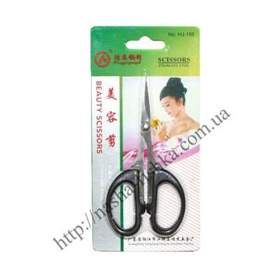 Ножницы маникюрные №1 с пластмассовыми ручками