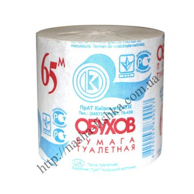 Туалетная бумага Обухов (заводская) 65м 8 шт/уп