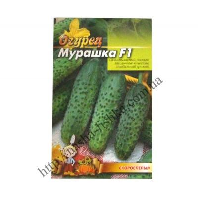 Огурец Мурашка (5 гр.)