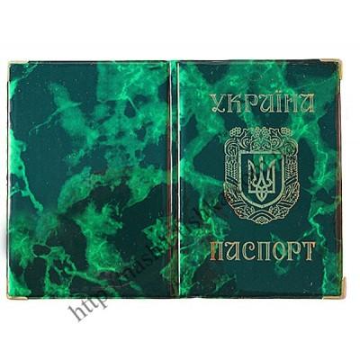 Обложки на паспорт глянцевые Украина