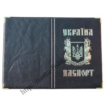 Обложки на паспорт из кожзама Украина