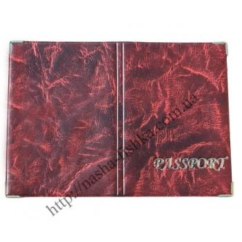Обложки на паспорт из кожзама Passport