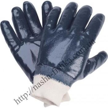 Перчатки маслобензостойкие синие с мягким манжетом