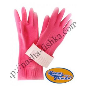 Перчатки резиновые (латекс) ТМ Наша Фишка