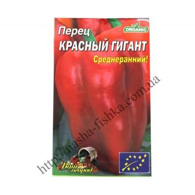Перец Красный гигант (3 гр.)