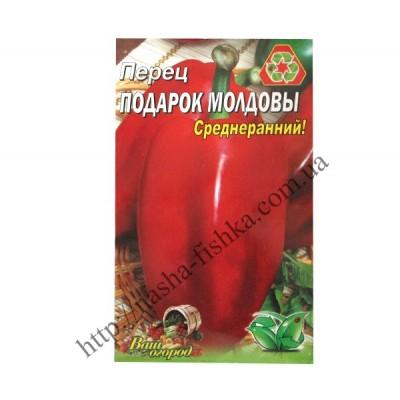 Перец Подарок Молдовы (3 гр.)