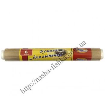 Бумага пергаментная для выпечки НФ 6м, коричневая