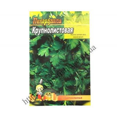 Петрушка Крупнолистовая (20 гр.)