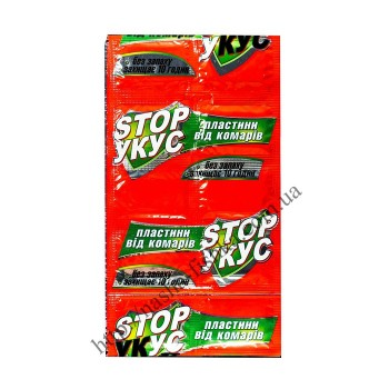 Пластины от комаров без запаха Stop Укус