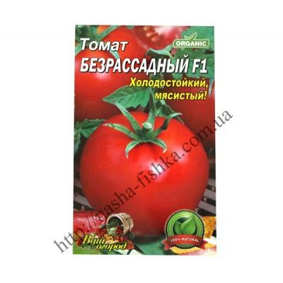Томат Безрассадный F1 (5 гр.)