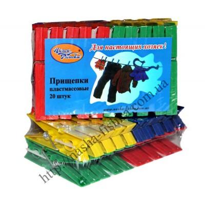 Прищепки пластмассовые ТМ Наша Фишка