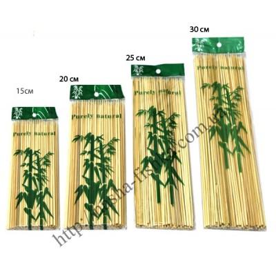 Шпажки бамбуковые для мяса (длина 25 см)
