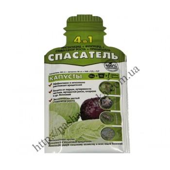 Спасатель капусты 4 в 1, 100% organic, 10 ml