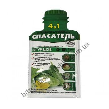 Спасатель огурцов 4 в 1, 100% organic, 10 ml