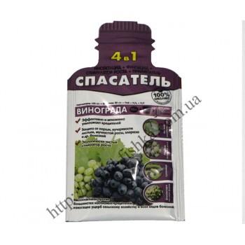 Спасатель винограда 4 в 1, 100% organic, 10 ml