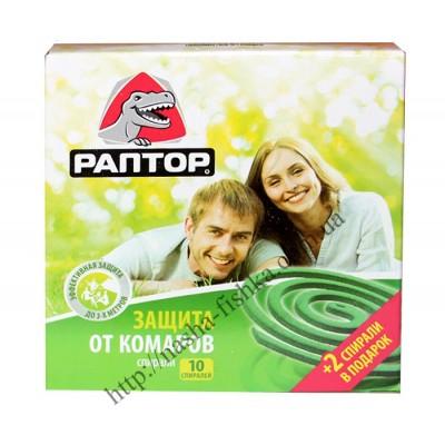 Спирали Раптор защита от комаров + 2 шт в подарок