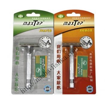 Станки для бритья MAX TOP №1 железные (с 1-им лезвием)