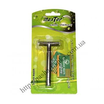 Станки для бритья  MaxTop №3 Green железные (с 3-мя лезвиями)