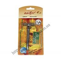 Станки для бритья MaxTop №2 железные (с 1-им лезвием)