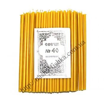 Церковные парафиновые свечи №40 (200 шт.)
