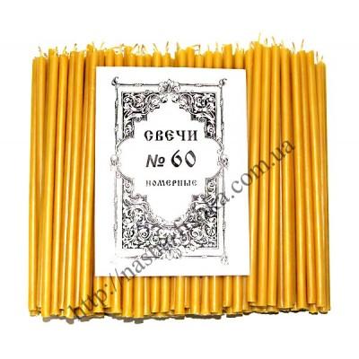 Церковные парафиновые свечи №60 (300 шт.)