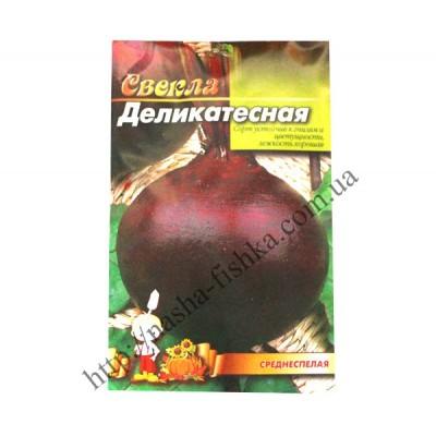 """Свекла Деликатесная (15 гр.)"""""""