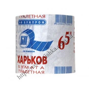 Туалетная бумага Харьков 65м (заводская/20 шт/уп.)
