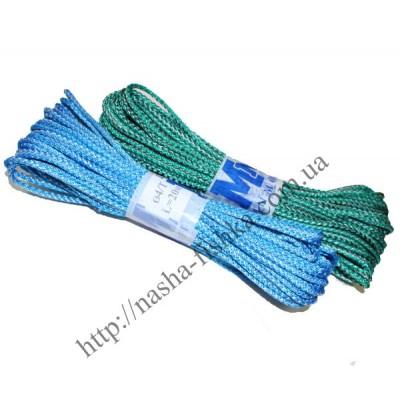 Веревка бельевая 20 м (4мм) вязаная цветная