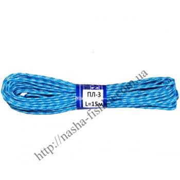 Шнур плетеный 15 м (3мм) цветной
