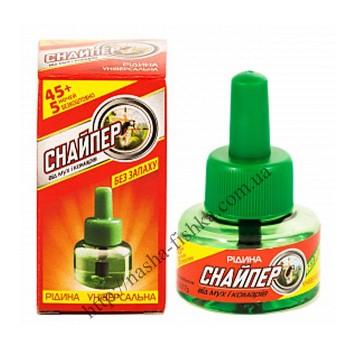 Рідина Cнайпер (унiверсальна) від мух та комарів без запаху