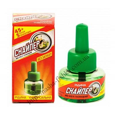 Рідина універсальна від мух та комарів Спайпер 45+5 ночей без запаха