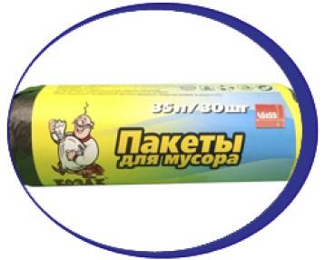 Пакеты для мусора Козак