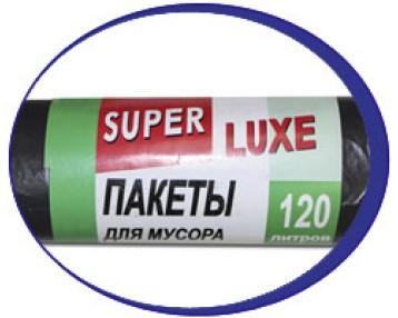 Пакеты для мусора Super Lux